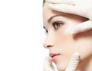 Relleno Botox